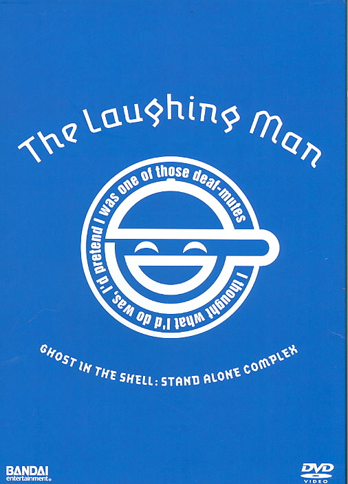 GHOST IN THE SHELL SAC LAUGHING MAN BY GHOST IN THE SHELL (DVD)